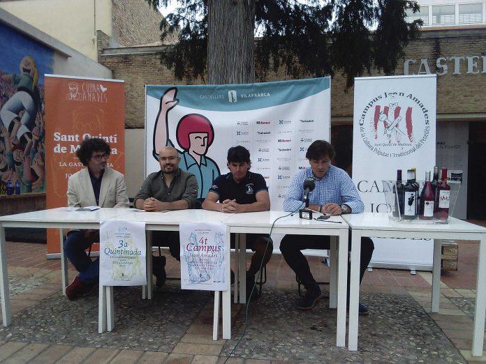 Castellers, Sant Quintí, Campus Joan Amades